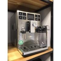 кофеварка Philips Saeco Exprelia Stainless Steel